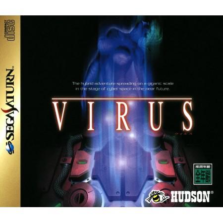 Virus (Versión Japonesa)