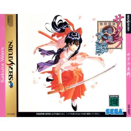 Sakura Wars (Versión Japonesa)