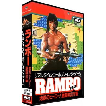 Rambo (Versión Japonesa)