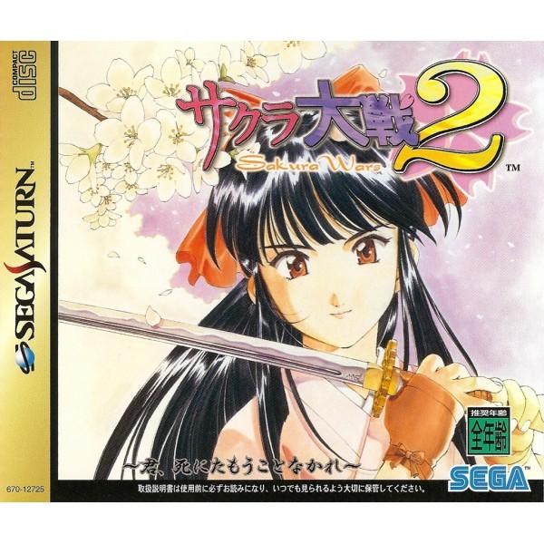 Sakura Wars 2 (Versión Japonesa)