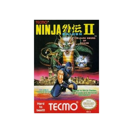 Ninja II the dark sword of chaos